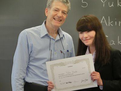 Japanese university English speech contest