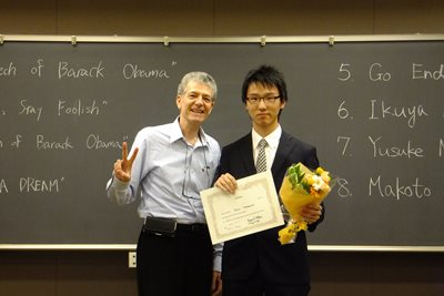 Japanese university English speech contest