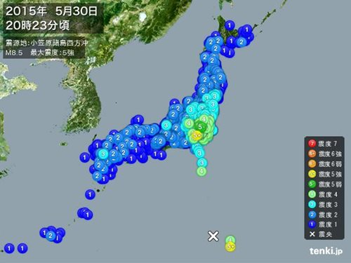 Japan quake, May 30, 2015, 8:23 pm