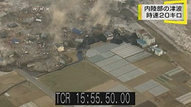 March tsunami traveled at 20km/h in Sendai