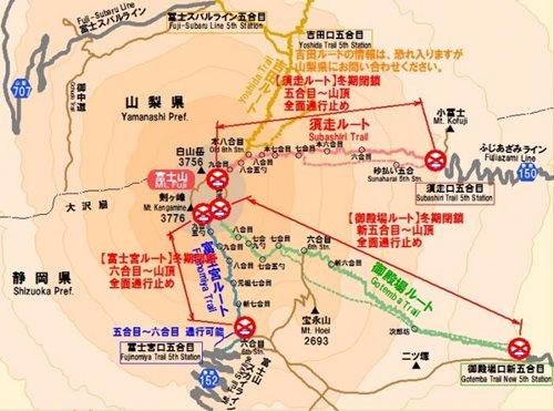 2015 status of Mt. Fuji trails from Shizuoka Prefecture