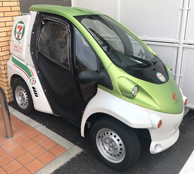 7-Eleven electric mini-car in Japan