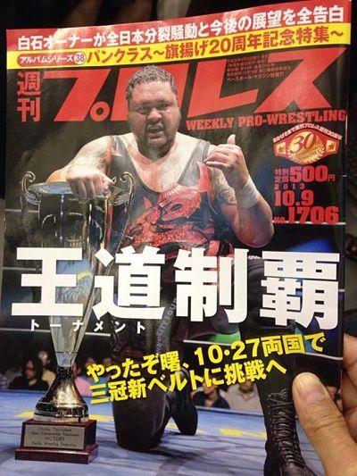 Japan pro wrestler Akebono Taro