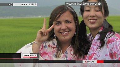 American English teacher still missing in Japan