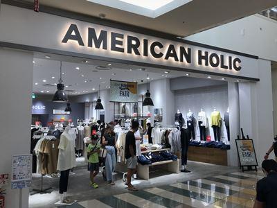 American Holic store in Tokyo, Japan