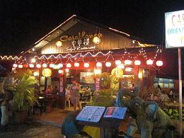 Casablanca Seafood Restaurant in Langkawi