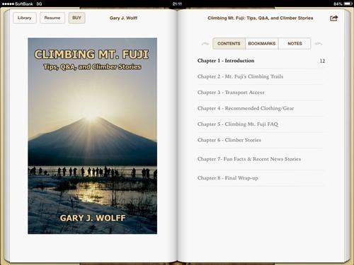 Climbing Mt. Fuji iBook screenshot