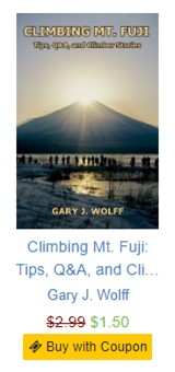 Mt. Fuji book half-price sale