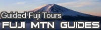 Fuji Mountain Guides