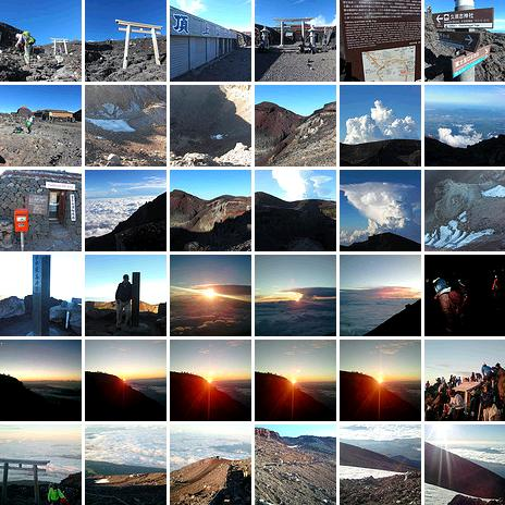 Fujinomiya Trail photo collage