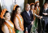 Hula girls from disaster-hit Fukushima spa perform for evacuees