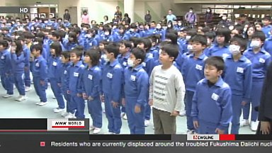 Fukushima school relocation