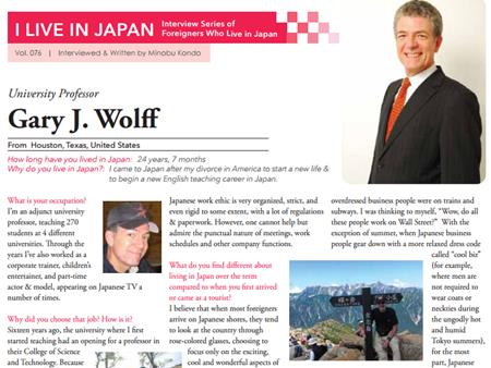 Gary J. Wolff - Japan Up! magazine