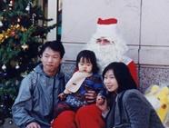 Vivre Santa Gary