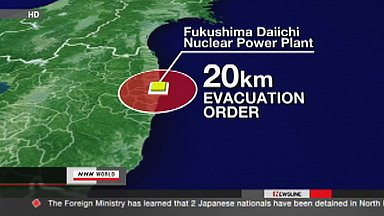Gov't to set up no-entry zone near Fukushima plant