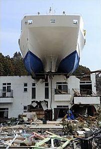 Hamayuri sightseeing boat