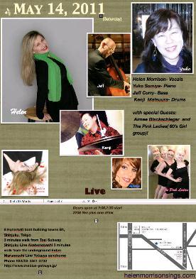 Helen Morrison's May 14, 2011 concert
