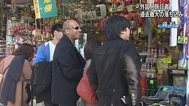 Foreign travelers to Japan down 62% in April