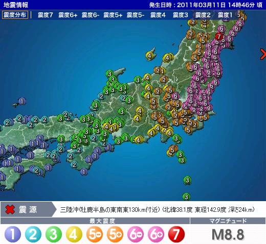 Mar. 11, 2011 Japan Quake & Tsunami Location & Intensities
