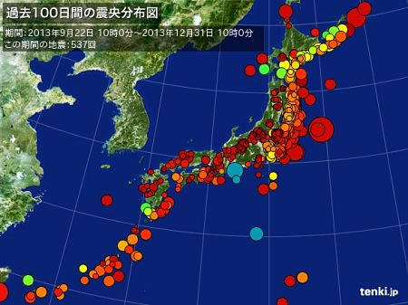 Japan quakes in the past 100 days