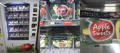 Japanese apple vending machine