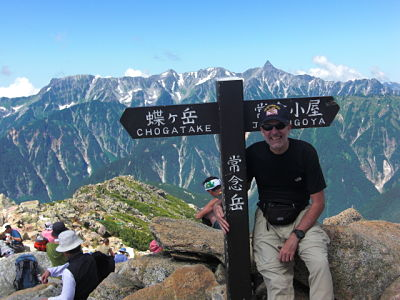 Atop Mt. Jonen-dake, Japan's 25th highest mountain