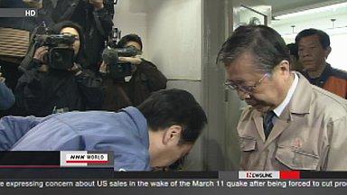 Kan pledges state compensation for Fukushima