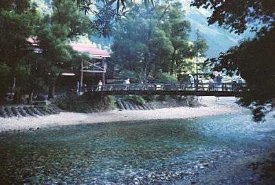Kappa-bashi & the Azusagawa