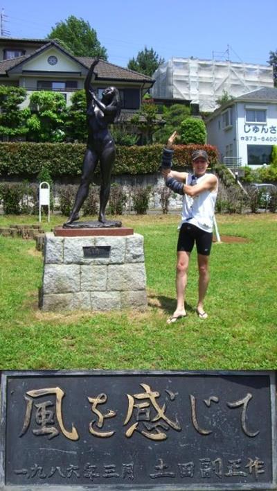 """Kaze o Kanjite"" (風を感じて, ""Feel the Wind"") statue"
