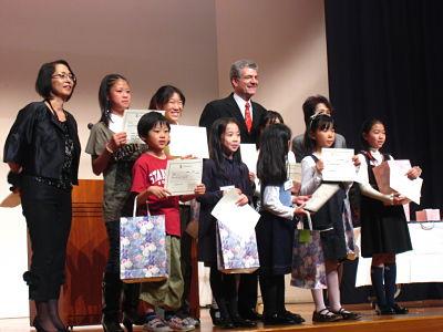 kids speech contest