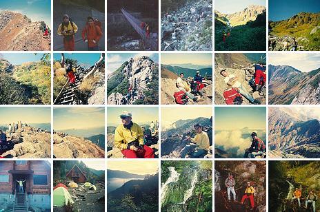 Kita-dake photo collage