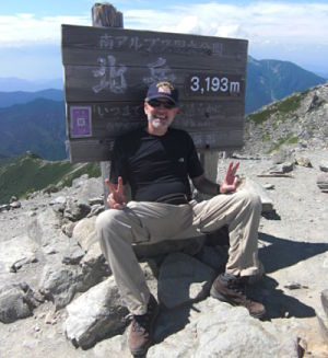 Mt. Kita-dake summit sign