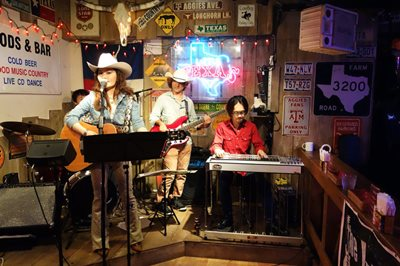 Little Texas Bar & Grill in Meguro, Tokyo