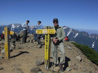 Atop Mt. Kashimayari-ga-dake