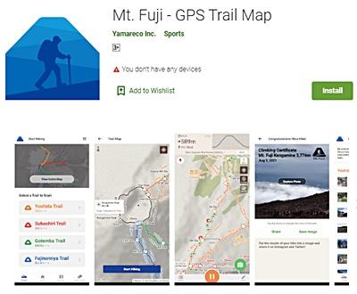 Mt. Fuji GPS Trail Map App