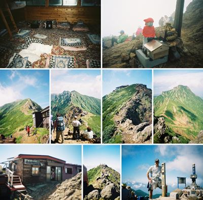 Mt. Yatsugatake photo collage