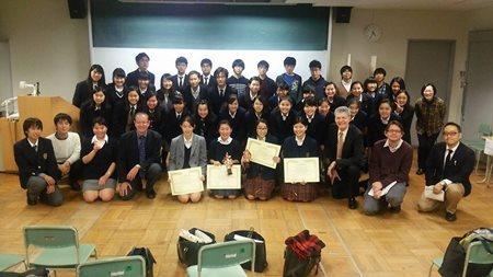 Musashi Junior & Senior High School English Speech Contest
