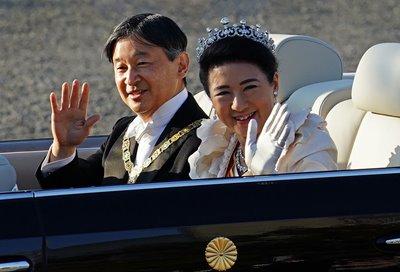 Emperor Naruhito & Empress Masako