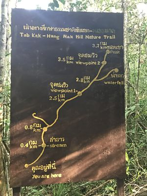 Ngorn Nak Mountain trail map