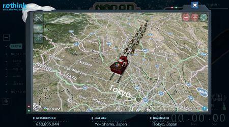 Norad Tracks Santa over Tokyo
