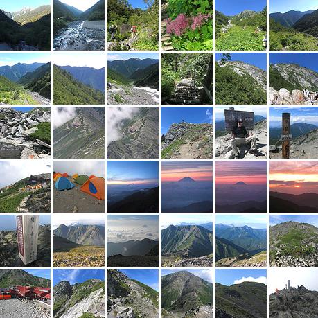 Mt. Notori-dake photo collage