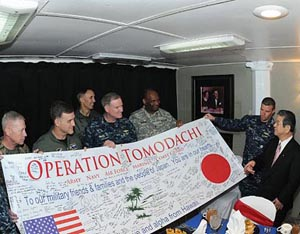 """Operation Tomodachi"" Photo Gallery"