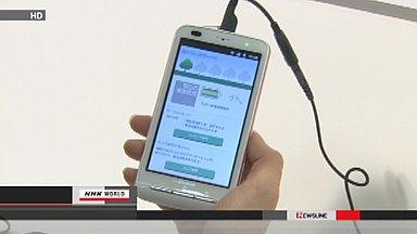Smart phones upgraded to receive quake bulletins