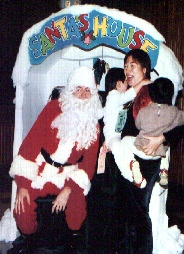 World Family Santa Gary