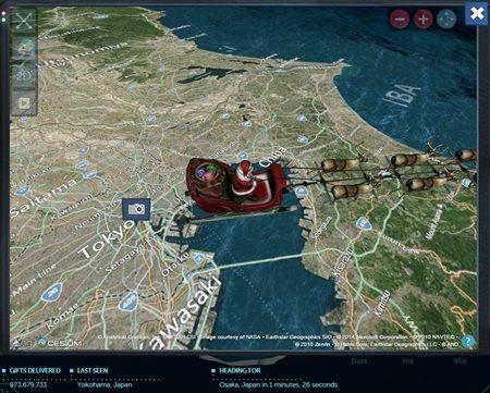 NORAD Tracks Santa in Tokyo 2014