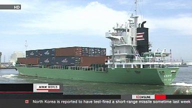 Sendai container ship