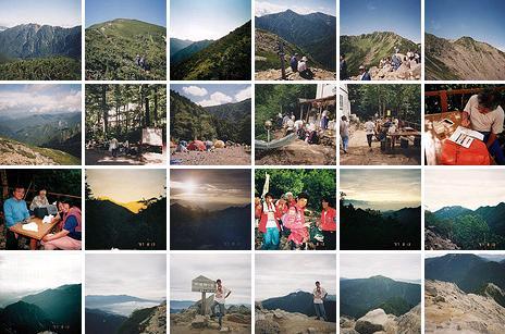 Mt. Senjo-ga-take & Mt. Kai-koma-ga-dake photo collage