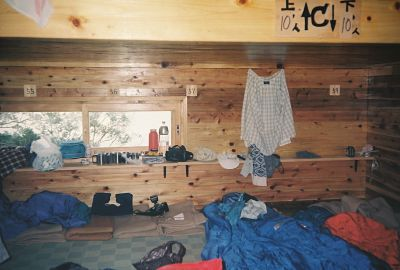 sleeping spaces inside Senmai-goya mountain hut
