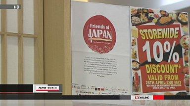Singapore restaurant campaign for Japan