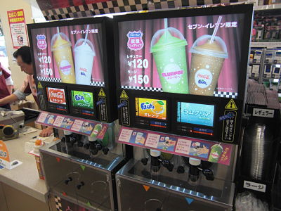 slurpees in Japan